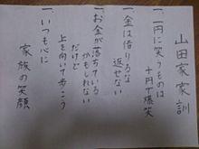 ものがたり 動画 太郎 山田