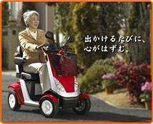 おばあちゃんのドライブ② プリ画像