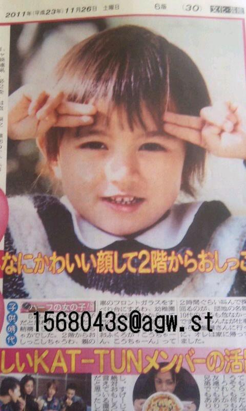 田中聖の画像 p1_33