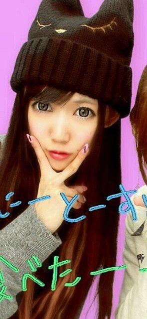 松永真穂の画像 p1_23