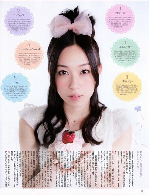 寿美菜子の画像 p1_14