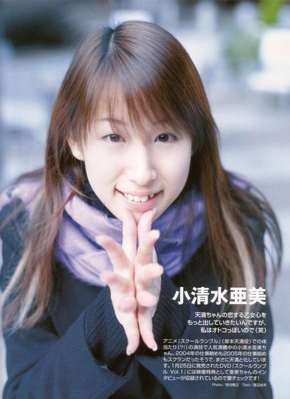 小清水亜美の画像 p1_30