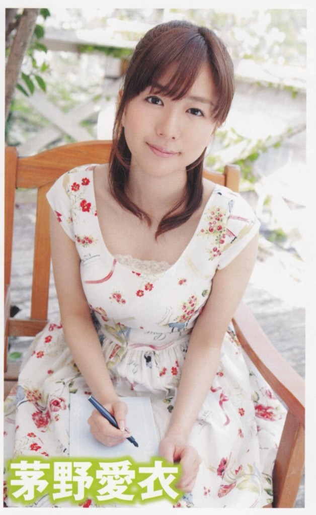 茅野愛衣の画像 p1_32