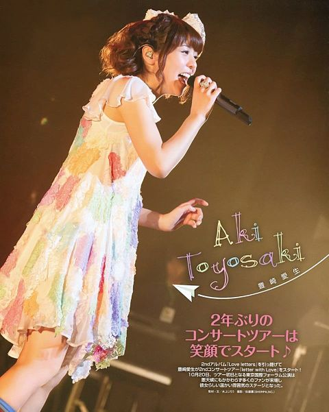 豊崎愛生の画像 p1_5