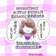 可愛くなりたい 保存→いいねの画像(プリ画像)