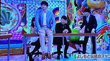 3/1のアメトーーク!の画像(博多華丸に関連した画像)
