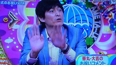 3/1のアメトーーク!の画像 プリ画像