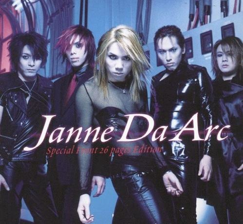 Janne Da Arcの画像 p1_26