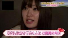 akb48 小嶋陽菜 こじはる すっぴん スッピンの画像1点|完全無料画像 ...