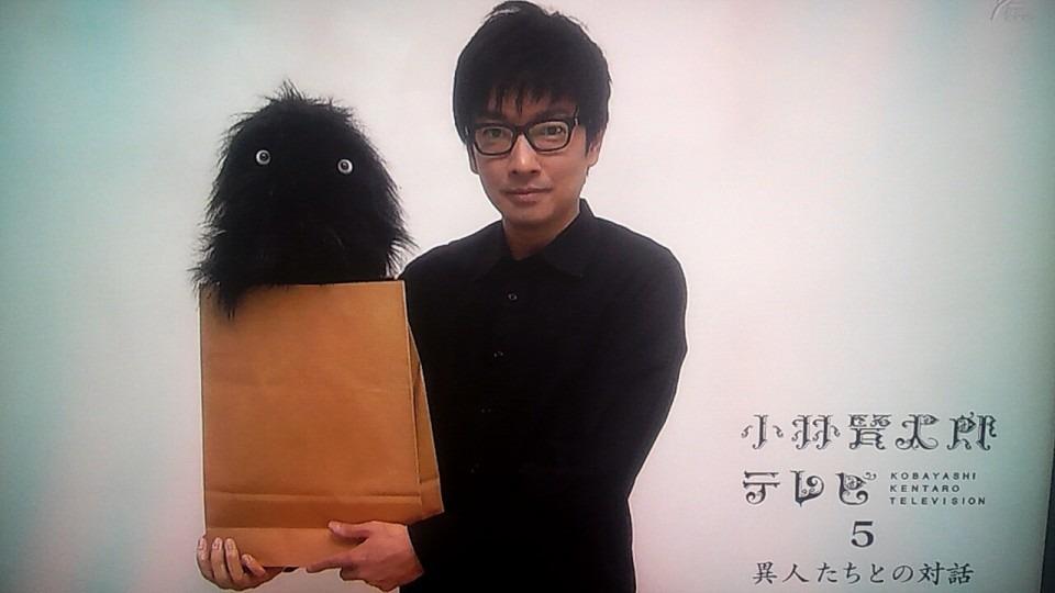 小林賢太郎の画像 p1_19