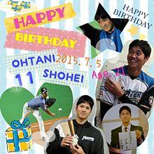 翔平くん21歳のお誕生日(*≧∀≦*)の画像(プリ画像)