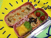 お弁当…9の画像(コスパに関連した画像)
