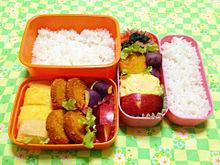 お弁当…356の画像(センター試験に関連した画像)