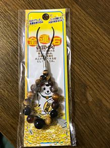 金運石 招き猫 お守りストラップの画像(猫に関連した画像)