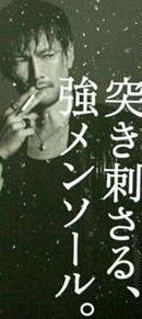 丸山智己の画像(プリ画像)