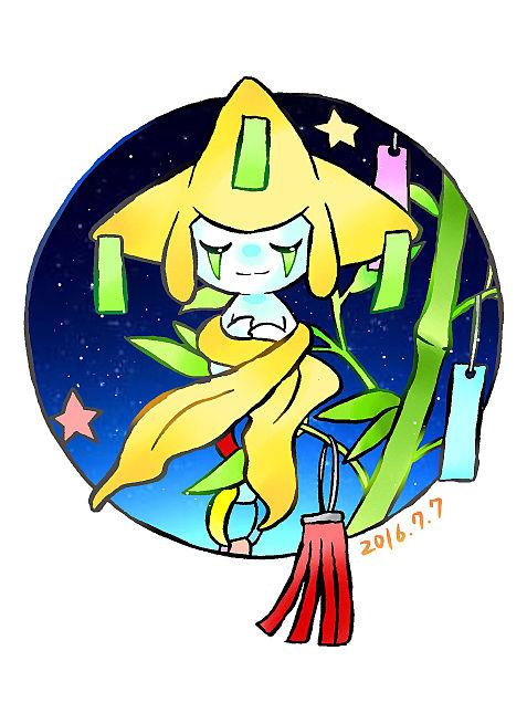 七夜の願い星の画像(プリ画像)