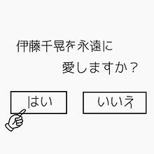 ちあちゃんの画像(プリ画像)