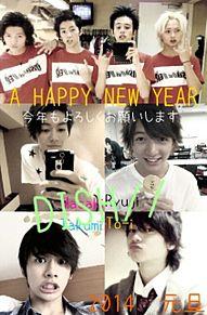 happy new year DISH//バージョンの画像(小林隆に関連した画像)