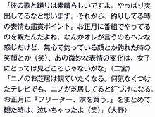 to from ♥( ´・б・`)⇔(ノ)゚ω゚(ヾ)♥ プリ画像