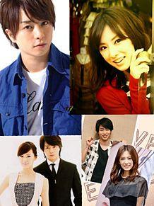 北川景子、桜井翔     すももさんリクの画像(桜井翔に関連した画像)