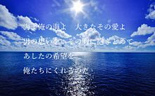 no titleの画像(加山雄三に関連した画像)