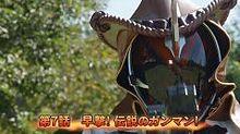 仮面ライダーゴーストビリー・ザ・キッド魂の画像(ビリー・ザ・キッドに関連した画像)