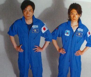宇宙兄弟の画像 プリ画像