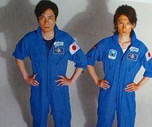 宇宙兄弟の画像(平田広明に関連した画像)
