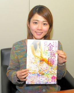 福圓美里の画像 p1_8