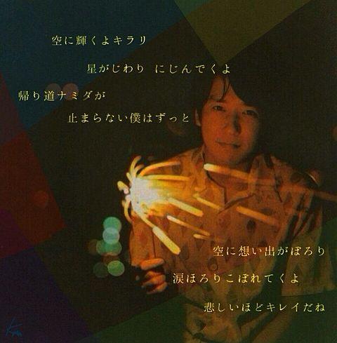 ★6人の王子★さんリクエスト「Beautiful Days」の画像(プリ画像)