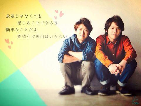 Yellow*Harukaさんリクエスト「ROCK YOU」の画像(プリ画像)