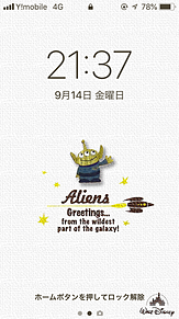 iphone リトル・グリーメン 使用感の画像(iphone ディズニーに関連した画像)