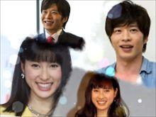 田 中 圭 と 土 屋 太 鳳の画像(プリ画像)