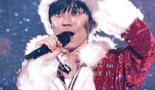 Special Thanks to ALL EIGHTER!!の画像(THANKSに関連した画像)