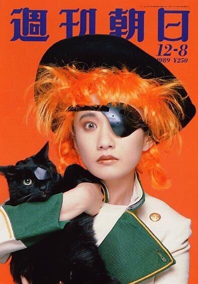 戸川純の画像 p1_30
