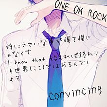 ONE OK ROCK convincingの画像(プリ画像)