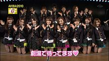 AKB48 旧チームKの画像(秋元才加に関連した画像)