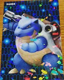 ポケモン ミュウツーの逆襲EVOLUTION ブロマイドガムの画像(ミュウツーの逆襲に関連した画像)