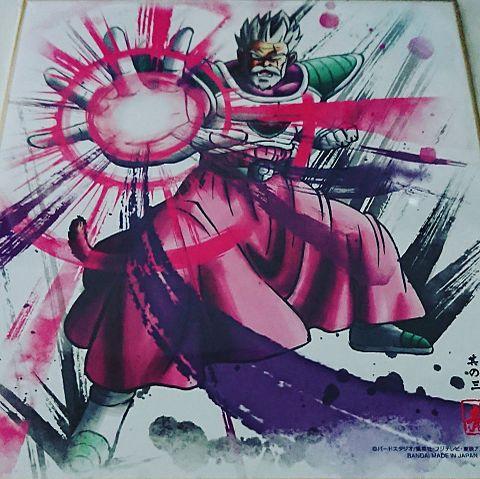 ドラゴンボール色紙ART パラガスの画像 プリ画像