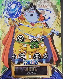 ワンピース メタリックシートガム ジンベエ親分の画像(メタリックに関連した画像)