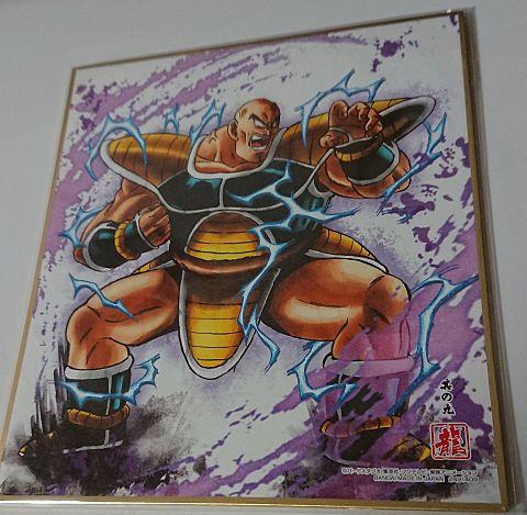 色紙ART NAPPAの画像(プリ画像)