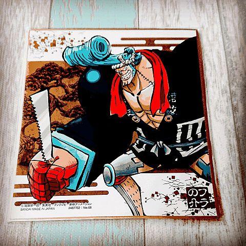 ワンピース色紙ART フラの介の画像 プリ画像