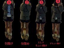 キスマイ【約束魂参戦服】の画像(キスマイ 参戦 約束魂に関連した画像)