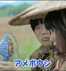 こびと劇場3 小松穂葉ちゃんの画像(プリ画像)