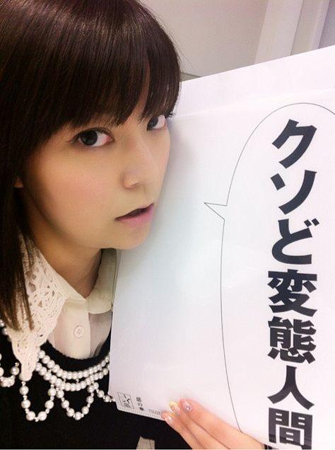 伊瀬茉莉也の画像 p1_5