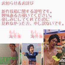 お詫び>_<の画像(プリ画像)