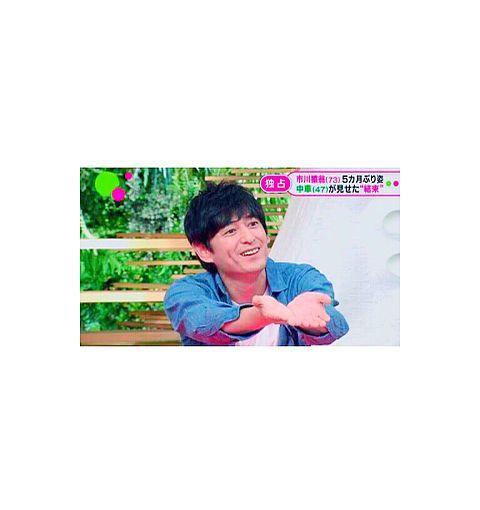 博多華丸・大吉/博多大吉/大吉先生/かわいい/ノンストップの画像 プリ画像