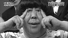 バナナマン/日村/日村勇紀/乃木坂46 プリ画像