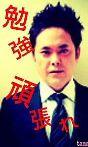 有田さんリクエストの画像(くりぃむしちゅーに関連した画像)