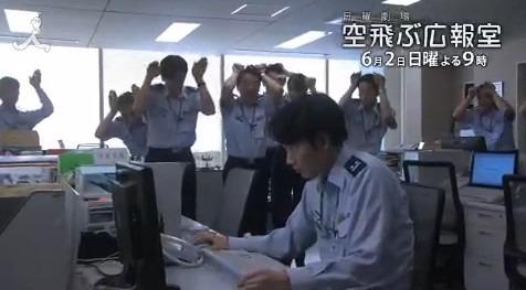 空飛ぶ広報室次回予告の画像 プリ画像